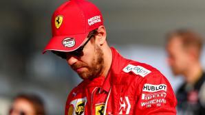Фетел ще има 5 старта да спаси кариерата си във Ферари