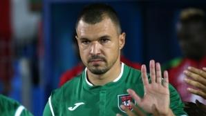 Валери Божинов се сбогува с Ботев (Враца)