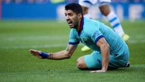 Реал Сосиедад 2:2 Барселона, Тер Стеген направи грешка