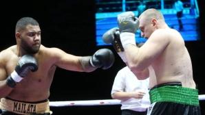 Новозеландец с четвърта победа на сметката си в Пловдив