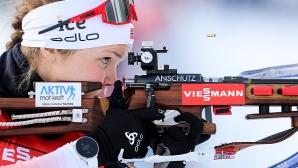 Тирил Екхоф спечели първа победа в преследването