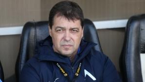 Хубчев: Не сме доволни, тепърва ще се преценява за нови