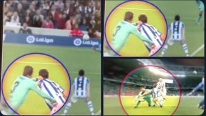 Реал Сосиедад пусна снимки на Пике от друг ъгъл