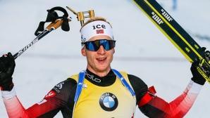 Йоханес Бьо неудържим и в щафетата, донесе първото място на Норвегия