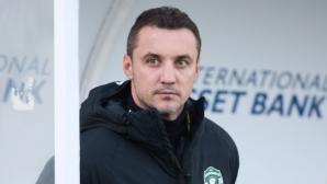 Генчев: Имам уверението от клубното ръководство, че ще бъда в отбора, за да се развивам
