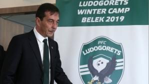Петричев: Генчев е момче с изключителни качества, пращаме го на обучение (видео)