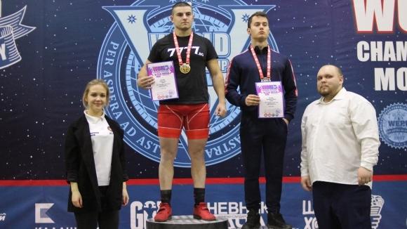 Българин стана световен шампион по силов трибой в Русия
