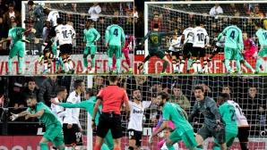 Зинедин Зидан: Реал е отбор, който никога не се отказва