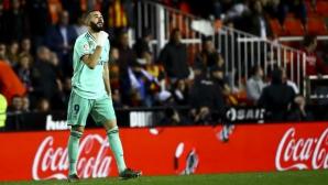 Бензема иска да спечели титлата в Испания