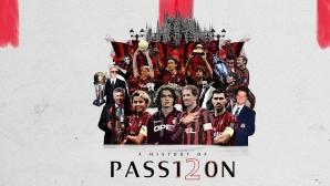 Милан празнува 120 години от своето създаване