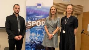 Представители на АРБС взеха участие в спортен семинар в Брюксел