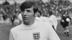 Световен шампион с Англия почина на 76 години