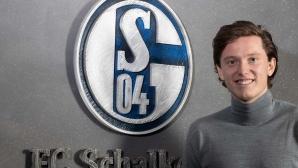 Шалке 04 обяви първи входящ трансфер за зимата