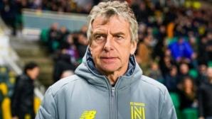 Треньорът на Нант продължи договора си с клуба