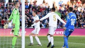 Реал Мадрид започна годината с победа в трудно гостуване (видео + галерия)