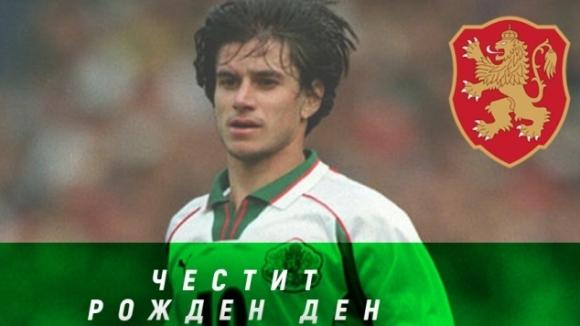 Честит рожден ден на Милен Петков