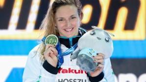 Хошу е първото голямо име за Шампионските серии на ФИНА