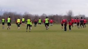 Локомотив (ГО) започна подготовка