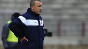 Нешко Милованович няма да води Септември (Симитли)
