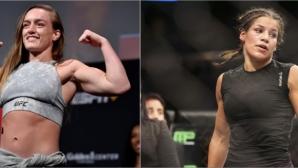 UFC готвят нажежен женски бой: Аспен Лад срещу Джулияна Пеня
