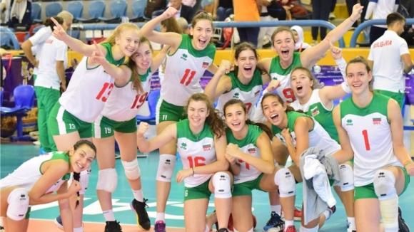 Ясни са съперниците на девойките U19 за евроквалификацията