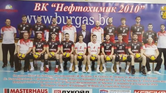 Безплатни календари на шампионите за публиката по време на Купа България