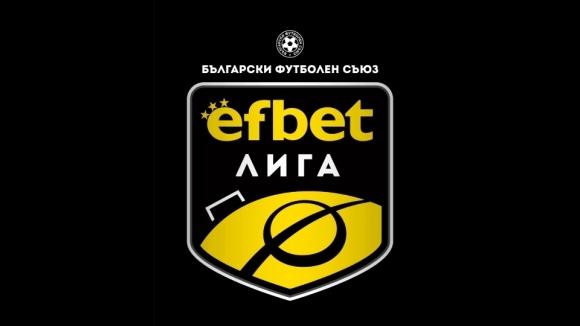 """УЕФА счита """"Ефбет"""" за американска компания"""