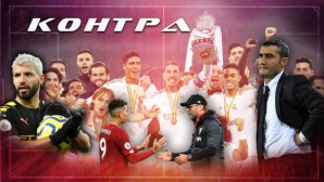"""""""Контра"""": Кой трябва да води Барса до края на сезона"""
