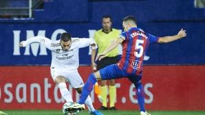 Лацио взима със свободен трансфер капитан на клуб от Ла Лига