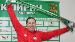 Бивш бранител на Блекбърн, играл срещу ЦСКА, дойде в Пирин (Благоевград)