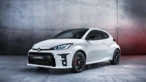 Един злобен Yaris - Toyota представиха новата GR версия