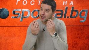 Евгени Иванов: Имахме реален шанс за медал на Олимпиадата, България може