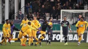 Бордо изхвърча от турнира за Купата на Франция