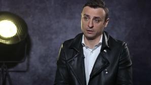 Бербатов: За Солскяер ще е успех да остане до края на сезона