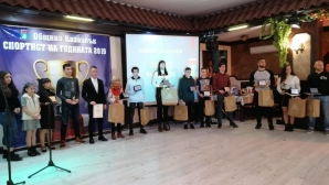 Световна шампионка по шотокан карате-до е Спортист на Казанлък за 2019 година