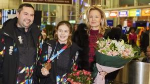 Стефка Костадинова посрещна първата ни олимпийска медалистка в хокея