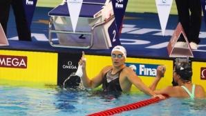 Хошу заработи 43 хил. долара на старта на Шампионските плувни серии