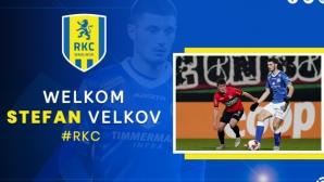 Официално: Стефан Велков ще играе в елита на Нидерландия