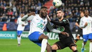 Марсилия се измъчи с четвъртодивизионен тим за Купата