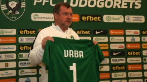 Павел Върба дебютира днес начело на Лудогорец