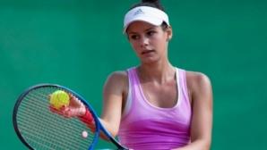 Стаматова загуби на полуфиналите в Кайро