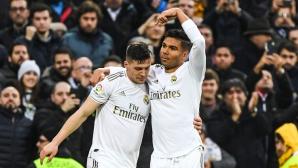 Реал Мадрид пречупи Севиля в мач с много полемики (видео + галерия)