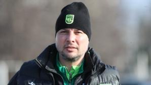 Букарев: Имаше много хубави неща, но имаше и грешки (видео)