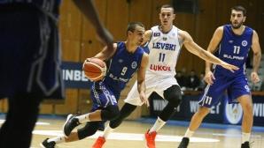 Черноморец с трета победа за сезона