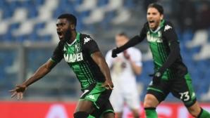 Сасуоло този път надви Торино след обрат (видео)