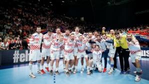 Хърватия е първият полуфиналист на европейското първенство по хандбал за мъже