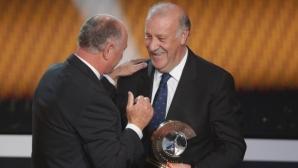 Дел Боске: Испанските отбори винаги ще са част от елита на Европа