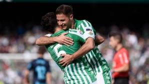 Хоакин пак поведе Бетис, Реал Сосиедад преклони глава