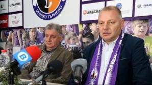 Петко Петков: Има много върху какво да се работи (видео)
