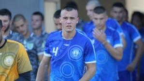 Пропадна контролата на Черноморец с Лудогорец 2